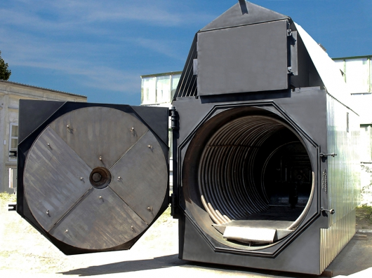 Теплогенератор на биомассе ТГС-650